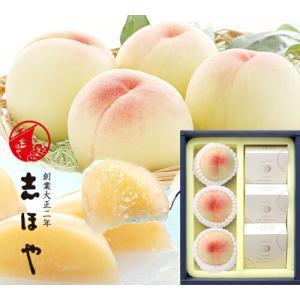水蜜桃・清水白桃ゼリー詰合せ(7月上旬〜7月中旬頃出荷)|shihoya