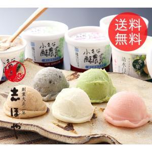 岡山の牧場アイス-和風5種詰合せ(Aセット12個入)|shihoya