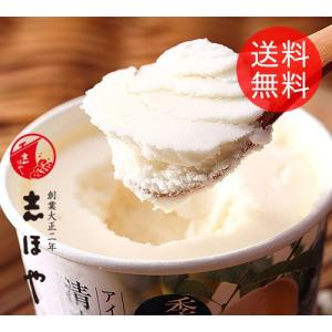 岡山の牧場アイス-清水白桃(Dセット8個入)【お歳暮ギフト】|shihoya