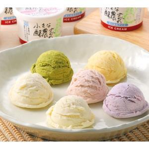 岡山の牧場アイス-6種詰合せ(Eセット6個入)|shihoya