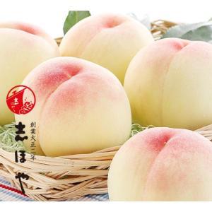 水蜜桃 超特級(2Lサイズ) 岡山 白桃 お中元 ギフト お供 お取り寄せ(5玉)|shihoya