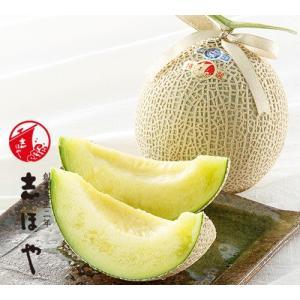 クラウンメロン(マスクメロン) お祝 内祝 お供え お返し お取り寄せ ギフト1玉(約1.3kg)|shihoya