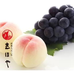 水蜜桃(3玉)・ピオーネ(1房)詰合せ【お中元ギフト】 shihoya