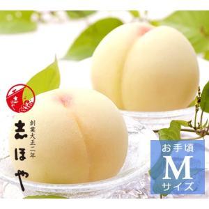 清水白桃[限定品]【お中元ギフト】Mサイズ(6玉)|shihoya