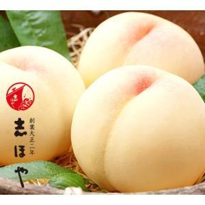 清水白桃 超特級(2Lサイズ) 岡山 白桃 お中元 ギフト お供 お取り寄せ(3玉)|shihoya