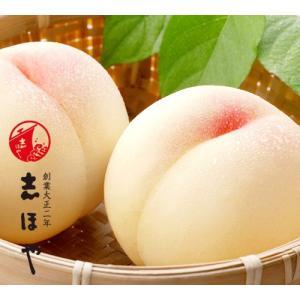 清水白桃 特級(Lサイズ) 岡山 白桃 お中元 ギフト お供 お取り寄せ(5玉)|shihoya