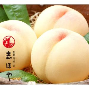清水白桃 超特級【お中元ギフト】(10玉)|shihoya