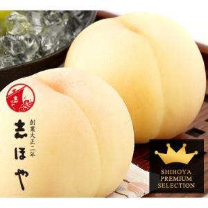 清水白桃≪光センサー選別3Lサイズ≫【お中元ギフト】5玉|shihoya