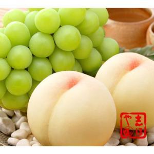 清水白桃(5玉)・マスカット(2房)詰合せ【お中元ギフト】|shihoya