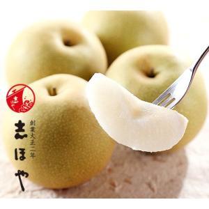 秋栄(あきばえ)3kg(9玉位)|shihoya