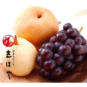 岡山の果物詰合せ【お歳暮ギフト】(コールマン1房、あたご1個、ヤーリー3個)|shihoya