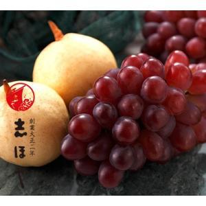 岡山の果物詰合せ【お歳暮ギフト】(紫苑1房、ヤーリー3玉)|shihoya