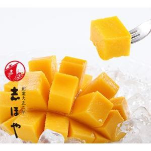 完熟マンゴー(太陽のタマゴ)大玉3Lサイズ1玉|shihoya