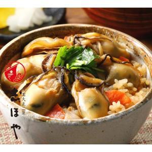 漁港の釜飯 寄島かきめし (牡蠣飯) お祝 内祝 お返し お取り寄せ ギフト|shihoya