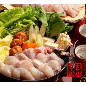 とらふぐちり鍋セット(700g)【お歳暮ギフト】4〜5人前|shihoya