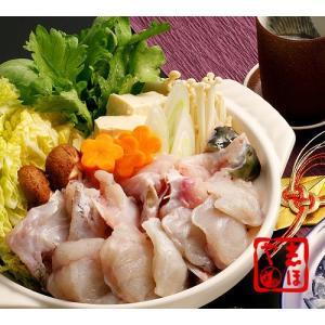 とらふぐちり鍋セット(500g)【お歳暮ギフト】3〜4人前|shihoya