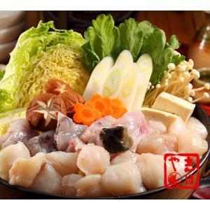 ふぐちり鍋セット(600g)【お歳暮ギフト】3〜4人前|shihoya