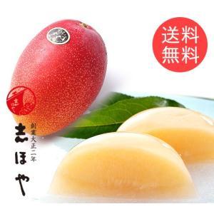 太陽のタマゴ・白桃ゼリー詰合せ|shihoya