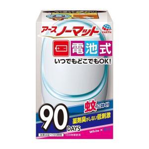 コンセント不要、持ち運びに便利な電池式蚊とり。強い拡散力で効果を発揮。  薬剤臭がしない低刺激タイプ...