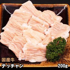 特盛 国産牛 上ホルモン テッチャン (大腸) 1kg 牛ホルモン 焼肉 バーベキュー BBQ shikatameat
