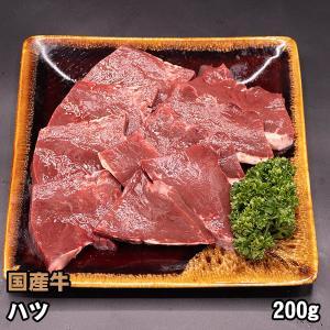 特盛 国産牛 ホルモン ハツ (心臓) 1kg 牛ホルモン 焼肉 バーベキュー BBQ shikatameat