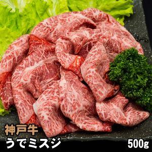 神戸牛・神戸ビーフ うでミスジ しゃぶしゃぶ・すき焼き|shikatameat