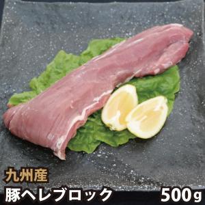 九州産 豚ヘレブロック 500g 豚肉 国産 国内産 ヒレブロック|shikatameat