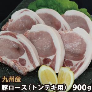 九州産 豚ローストンテキ用 (タレ付き) 計900g(150g×2枚×3パック) 豚肉 国産 国内産|shikatameat