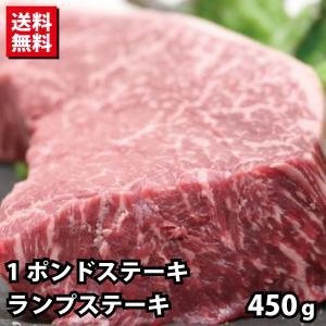 【商品詳細】 ■品種:黒毛和牛 ■産地:国産(日本) ■品名:ランプ ■数量:約450g(420〜4...