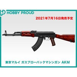 東京マルイ AKM