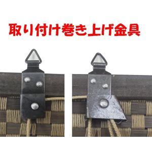 ロールスクリーン 遮光 既製品 竹製 サイズ 横幅88cm×高さ170cm B−167−BR|shikimonoya5o5o|03