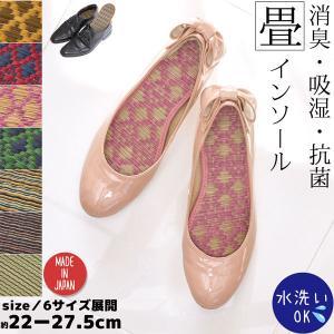 ネコポス 送料無料 インソール 中敷き 消臭 い草 畳 インソール 抗菌機能付 男性用 メンズ M 25〜25.5cm 通勤通学 長靴 作業用|shikimonoya5o5o