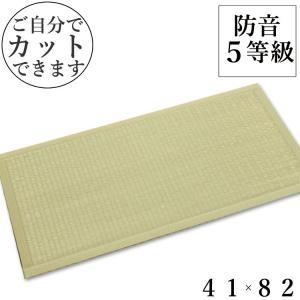 ユニット畳 置き畳 い草 1/4畳 ふんわり椿 41×82×1.5cm