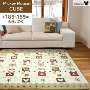 洗える ラグ ミッキーマウス キューブ 約2畳 約185×185cm 防音 ホットカーペットカバー フランネル 床暖房対応 大人 子供部屋 子供 shikimonoya5o5o