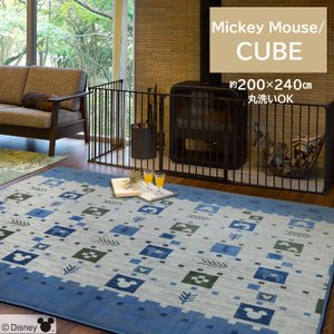 洗える ラグ ミッキーマウス キューブ 約3畳 約200×240cm 防音 ホットカーペットカバー フランネル 床暖房対応 大人 子供部屋 子供 shikimonoya5o5o