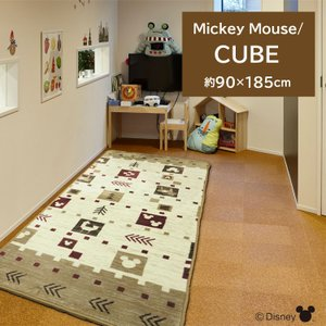 洗える ラグ ミッキーマウス キューブ 約1畳 約90×185cm 防音 ホットカーペットカバー フランネル 床暖房対応 大人 子供部屋 子供 shikimonoya5o5o