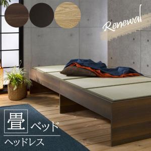 畳ベッド 宮なし シングル 畳ベッド ヘッドレス 畳 シングルベッド 小上り 送料無料|shikimonoya5o5o