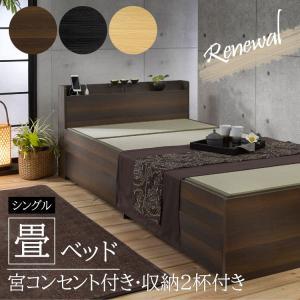 畳ベッド 宮付 収納2杯付 シングル 畳ベッド 宮付 収納引出し2個付き 畳 シングル 送料無料|shikimonoya5o5o