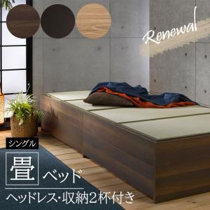 畳ベッド 宮なし 収納付 シングル 畳ベッド ヘッドレス 引出し収納付 畳 シングルベッド 小上り 送料無料|shikimonoya5o5o