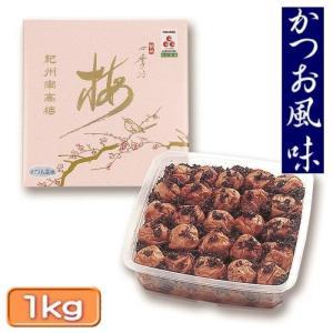 梅干し 紀州四季の梅 かつお風味 塩分約6% 1kg|shikinoume-osaka