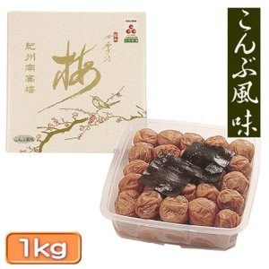 梅干し 紀州四季の梅 こんぶ風味 塩分約6% 1kg|shikinoume-osaka