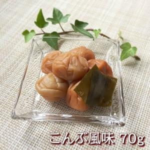 梅干し 紀州四季の梅 こんぶ風味 塩分約6% 1kg|shikinoume-osaka|04