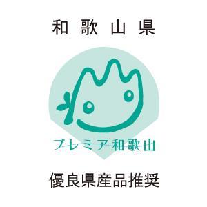梅干し 無添加 塩分約6% 紀州南高梅 梅満開(9粒入り) shikinoume-osaka 02