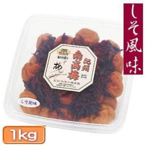 梅干し 紀州南高梅(ご家庭用)しそ風味 1kg|shikinoume-osaka