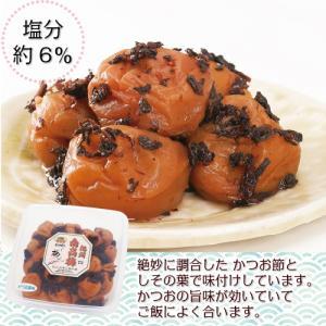 梅干し 紀州南高梅(ご家庭用)かつお風味 1kg shikinoume-osaka 03