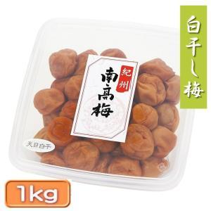 紀州南高梅 天日白干し(家庭用)1kg shikinoume-osaka