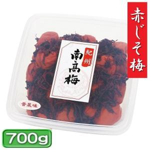 紀州南高梅 白干し赤しそ(家庭用)700g|shikinoume-osaka