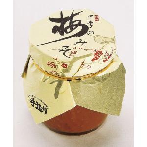 おばあちゃんの手造り梅みそ|shikinoume-osaka