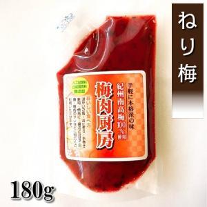 紀州南高梅 梅肉厨房(ねり梅)|shikinoume-osaka