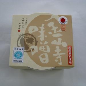 紀州名産 金山寺みそ(具入りおかず味噌)270g|shikinoume-osaka